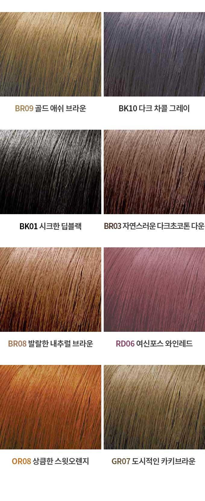 Korean Cosmetics Missbeautykorea Find Your Beauty