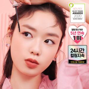 ETUDE HOUSE Curl Fix Mascara 8g