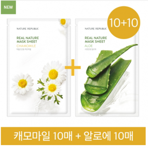 Nature Republic 10+10 Real Nature Mask Sheet Chamaomile 10sheets + Aloe 10sheets