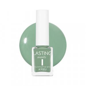 APIEU Lasting Nails [GR06] 9ml