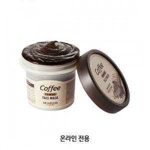 Skinfood Mustard Honey Soothing Face Mask 100g