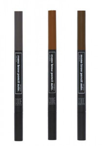 CODEGlokolor M.Mono Brow Pencil Auto 0.35g