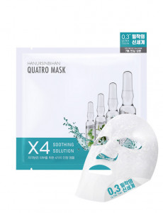 HANURSUNBIHAN Quatro Mask 27g
