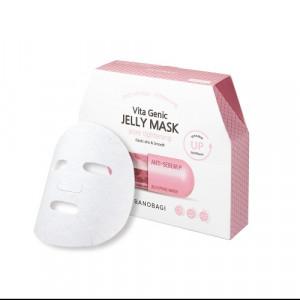 BANOBAGI Vital Genic Jelly Mask [Pore Tightening] 30ml*10ea