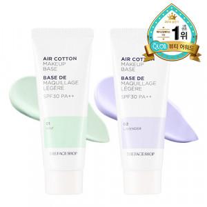 The Face Shop Air Cotton Make Up Base SPF30 PA++ 40ml