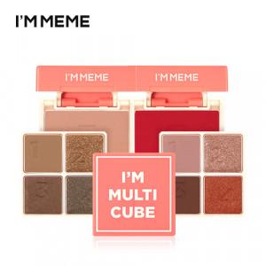 [R] MEMEBOX I'm MEME I'm Multi Cube 8.5g