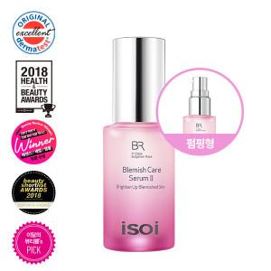 ISOI Bulgarian Rose Brighten UP Blemished Skin [Blemish Care Serum Ⅱ] 35ml