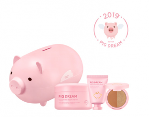 Missha 2019 Pig Dream Kit_Brown Dream [Online]