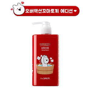 The Saem (Over Action Little Rabbit) Love Me Body Wash 300ml