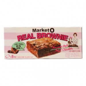 Orion Market O Real Browne 192g