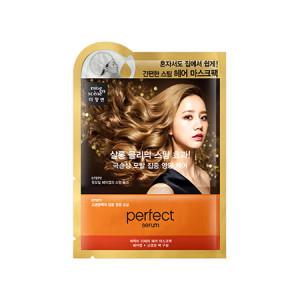 MISEENSCENE Perfect Repair Hair Mask Pack 15ml