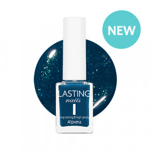 APIEU Lasting Nails [BL10] 9ml