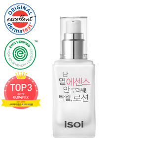 ISOI Pure Basic Skin care Line Skin Lotion 70ml