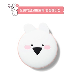 The Saem [Over Action Little Rabbit] Love Me Cushion 14g