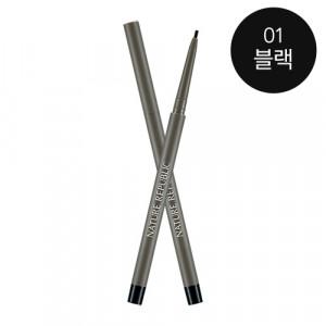 Nature Republic Ultra Slim Fit Eyeliner 0.05g