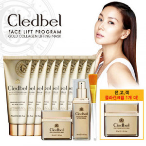 CLEDBEL Gold Collagen Lifting Mask Set 11 Items