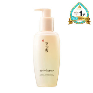 SULWHASOO Gentle Cleansing Oil EX 200ml