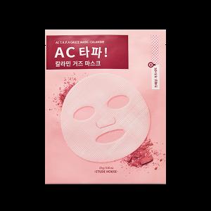 [C] Etude House AC T.A.P.A. Gauze Mask (Calamine) 23g