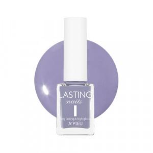APIEU Lasting Nails [VL03] 9ml