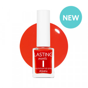 APIEU Lasting Nails [RD10] 9ml