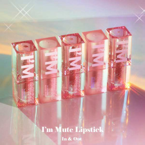 BLESSED MOON I'm Mute Lipstick 3.4g