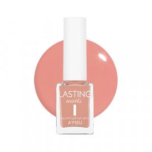 APIEU Lasting Nails [CR04] 9ml