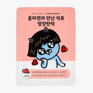 KAKAO FRIENDS Maskpack 1pcs