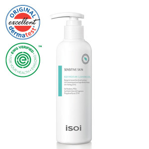 ISOI Sensitive Skin Body Moisture Cleansing Gel 200ml