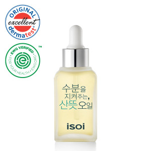 ISOI Pure Special Skin care Line Face Oil 30ml