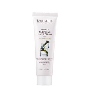 LABIOTTE  MARRYECO Nurishing Hand Cream Artichoke  50ml