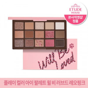 EtudeHouse Play Color Eye Palette - Will Be Loved Leo Pink 1gx15