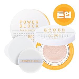 APIEU Power Block Tone Up Sun Cushion SPF50+ PA++++ 14g
