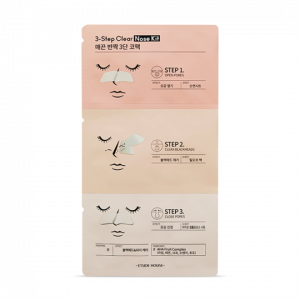 Etude House 3-Step Clear Nose Kit 1ea