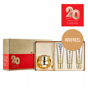 Missha [Limited] Geumsul Giyun Eye Cream 20th Anniversary Special Set