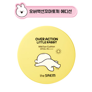 The Saem [Over Action Little Rabbit Edition] Eco Earth Power Mild Sun Cushion SPF50+PA++++ 15g