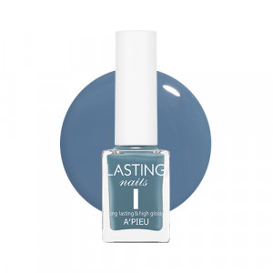 APIEU Lasting Nails [BL12] 9ml