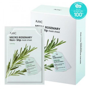 AHC Micro Srosemary Non-Slip Mask Sheet 33ml*10pcs