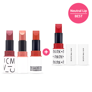 Etude House Mini 2 Match Neutral Tone Lip Color Best Set #SET06