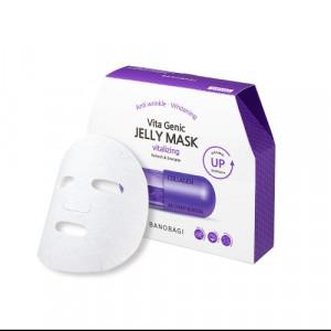 BANOBAGI Vital Genic Jelly Mask [Vitalizing] 30ml*10ea