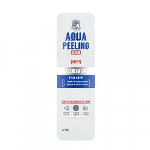 APIEU Aqua Peeling Black Head Swab 2.5ml+3ml