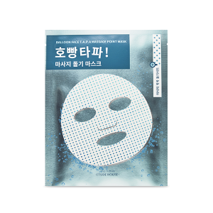 [C] Etude House Balloon Face T.A.P.A. Massage Point Mask 28g