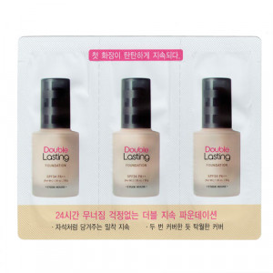 [S] Etude House Double Lasting Foundation Trial Kit #04 * 5pcs