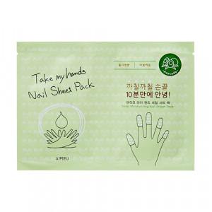 A'PIEU Take My Hands Nail Sheet Pack Avocado 2ml*2