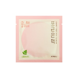 APIEU Heat-On Hot Pack 22g