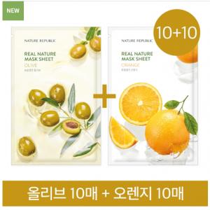 Nature Republic 10+10 Real Nature Mask Sheet Olive 10sheets + Orange 10sheets