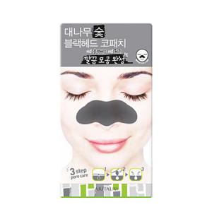 [C] ARITAUM Charcoal Black Head Off Nose Patch 1ea