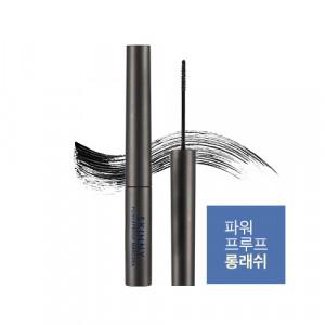 APIEU Power Proof Mascara 3g