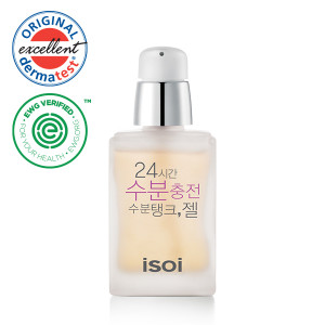 ISOI Pure Special Skin care Line Moisture Gel 50ml