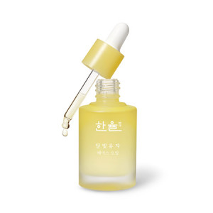Hanyul Moonlight Yuja Face Oil 30ml