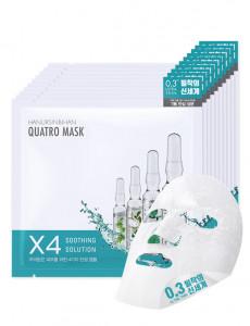 HANURSUNBIHAN Quatro Mask 27g*10pcs